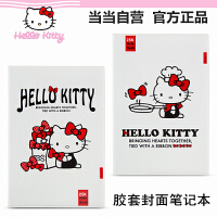 HelloKitty凯蒂猫文具KT81016 25K笔记本64页可爱学生带封皮胶套本软面抄记事本加厚错题记录日记本图案
