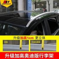 专用于丰田rav4荣放行李架 14-16款新rav4车顶架铝合金行李架改装