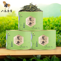 2018新茶 八马茶叶 西湖龙井绿茶明前新茶罐装50克*3罐