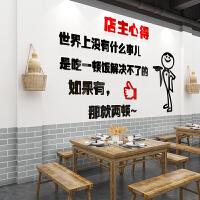 家居生活用品餐�d�店3d立�w���N��火�店餐�^��烤��意��性�γ嫜b����N� 超