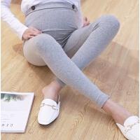 孕妇装春装外穿裤子高弹力孕妇打底裤春秋薄款2018新款3-5-9个月