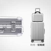 铝框行李拉杆箱24万向轮男商务硬箱登机密码子母旅行箱包女20寸s6 亮面时尚款-银色 20寸送小【登机拉杆箱】