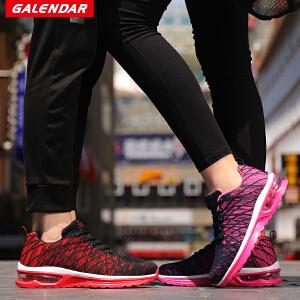 【每满100减50】Galendar情侣跑步鞋2018新款轻便防滑缓震透气运动休闲男女跑步鞋FL1802