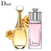 迪奥(Dior)香水女士真我5ml+魅惑小样5ml组合套装(无包装盒)