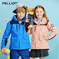 【折扣风暴】法国伯希和户外儿童冲锋衣 秋冬男女童抓绒两件套三合一冲锋衣