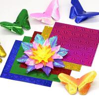 千纸鹤彩色剪纸闪光叠纸15厘米正方形儿童diy珠光手工折纸镭射纸