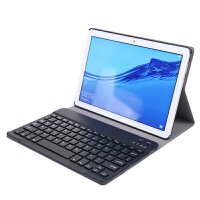 20190823134728735华为荣耀平板5蓝牙键盘皮套T5保护套AGS2-W09CHN/AL00支撑壳外包