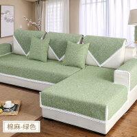 沙发垫四季布艺通用简约现代棉麻夏季全盖巾罩坐沙发套全包非�f能