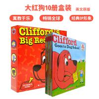 英文绘本原版进口 Clifford's Big Red Box(10 Book Set) 大红狗英文10册套装 美国小学