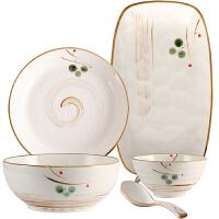 陶瓷碗碟餐具套装30 创意家用碗筷碗盘套装 秋韵系列套装