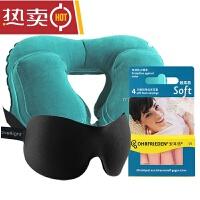 防噪音耳塞 眼罩便携充气枕 差旅三宝旅行套装SN0889 M