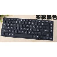 联想笔记本键盘膜 G460 U350 U450 V360 Y650 G465 昭阳E45保护膜