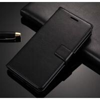 【二手99新】 大金刚2 GN5007手机壳硅胶S10B保护套S10L软全包翻盖式金立M7皮套 金立M7-黑色 收藏送