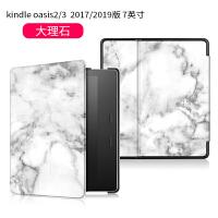 2017全新kindle oasis2代7英寸保护套 电子书阅读器皮套壳