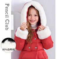 【2件1.5折价:148.2元】铅笔俱乐部童装女童羽绒服中长款儿童外套连帽红色新年洋气秋冬