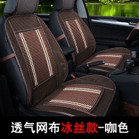 夏季汽车用护腰竹片垫背五菱宏光s1之光s荣光v坐垫夏天座椅背靠垫