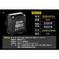 超威黑金摩托车电瓶12v7a通用电池125踏板车弯梁车干电瓶蓄电池9a
