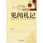 【新书店正版】见闻札记(中英对照) (美)欧文 ,刘荣跃 中国书籍出版社 9787506815208
