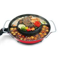 韩式电热锅鸳鸯电火锅家用烧烤涮烤一体锅涮烤锅商用火锅锅