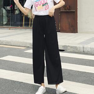 2018夏季新款韩版高腰宽松ins超火的直筒chic阔腿九分裤