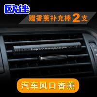 汽车香水空调出风口香薰绿茶柠檬精油车用固体除异味
