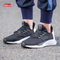 李宁休闲鞋女鞋Exceed Laser李宁云减震回弹透气耐磨一体织运动鞋