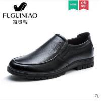 富贵鸟夏季新款男士皮鞋商务休闲皮鞋男鞋真皮英伦套脚皮鞋爸爸鞋