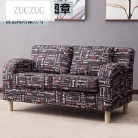 ZUCZUG简易客厅单人双人三人布艺沙发小户型现代简约休闲房间组合沙发椅