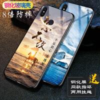 小米红米S2手机壳 红米s2保护套 红米S2钢化玻璃硅胶全包防摔镜面彩绘保护壳