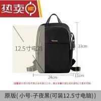 电脑包女双肩包新款商务背包 14/15.6寸大学生尼龙布书包SN0230