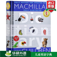 正版麦克米伦儿童英语字典 英文原版MacMillan Dictionary for Children儿童英语图解词典