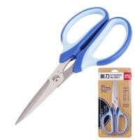 【支持礼品卡】剪刀办公剪纸手工不锈钢剪子学生文具家用小剪刀iy8