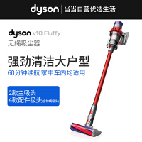 Dyson戴森V10 Fluffy家用手持无绳吸尘器 新品