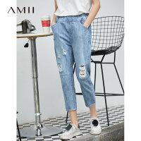 【超品预估价99】Amii极简时尚高腰破洞牛仔裤女2020秋季新款宽松直筒松紧腰九分裤