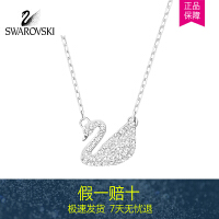 SWAROVSKI/施华洛世奇 时尚天鹅项链女锁骨链 5187404-1