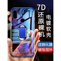 小米max3手机壳米mxa3保护硅胶套Ma3X防摔Mi透明软壳x3男女款3x全