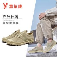 意尔康男鞋2019新款低帮休闲鞋舒适时尚运动鞋男单鞋