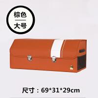 汽车后备箱储物箱车内置物盒尾箱整理收纳箱多功能车载车用品装饰