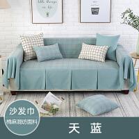 20180706190406889全盖棉麻沙发套布艺沙发巾全包四季通用沙发罩简约格子沙发垫