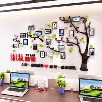 家居生活用品亚克力办公室立体墙贴3D装饰企业文化墙励志标语团队树风采照片墙 A款 树在右 黑色+浅绿+红色 超