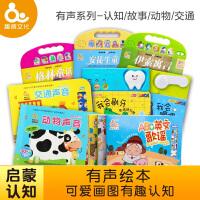 自然拼读 phonics教材英语拼读台历儿童英文单词翻翻卡片小学教具
