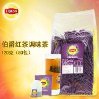 Lipton/立顿伯爵红茶英式 立体茶包烘焙80包120g袋泡茶调味茶