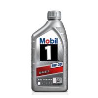 Mobil美孚1号汽车润滑油5W-30 1L API SN级 全合成机油