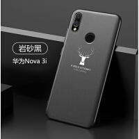 华为nova3手机壳nova4保护套nova2s防摔3e硅胶软壳3i全包边透明外壳 nova2plu