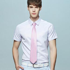 男士斜纹短袖工装衬衫 淡紫色