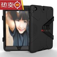 迷你平板电脑iPad1/2/3保护套全包硅胶套防摔壳三防支架简约SN2137 黑色 iPad mini1/2/3