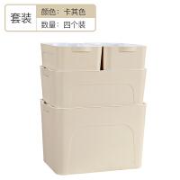 【优选】宿舍化妆品收纳盒桌面塑料整理箱收纳箱家用有盖储物箱大小号 4件套