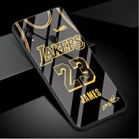 华为荣耀8x手机壳男詹姆斯球衣湖人23号荣耀8x max玻璃套球星新款畅享max欧美nba套篮球运动