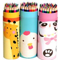 彩色铅笔小学生用品油性水溶性新款12色24色36色48色专业手绘绘画画笔套装彩铅笔彩笔幼儿园儿童彩铅学习文具