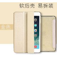 苹果iPad air2保护套a1474air皮套MD788CH/B 5/6平板789ZP/a1566 【iPad 5